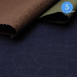 ■素材:綿100% ■生地巾:約92cm ■弱撥水加工 ■販売サイズ:50cm以上50cm単位 ■単...
