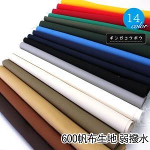 ■素材:綿100% ■生地巾:約92cm ■販売サイズ:50cm以上50cm単位 ■単色サンプル有 ...