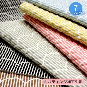 ■表素材:綿100% ■裏素材:綿100% ■中素材:ポリエステル100% ■生地巾:約104cm ...