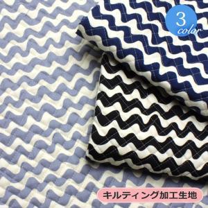 ■表素材:綿100% ■裏素材:綿100% ■中素材:ポリエステル100% ■生地巾:約106cm ...