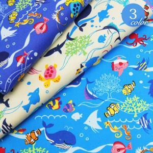 ■素材:綿100% ■生地巾:約108cm ■販売サイズ:50cm以上50cm単位 ■単色サンプル有...