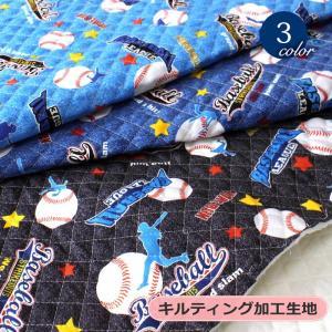 【メール便50cmまで】スターベースボールキルティング生地(1380)|野球 スポーツ おしゃれ 男...