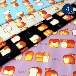 【メール便2mまで】コーギーがパンオックス生地(1518) 犬 イヌ アニマル 動物 食パン 手作り...