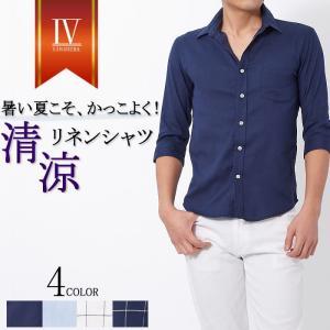 シャツ メンズ 7分袖 薄手 カジュアル おしゃれ 涼しい 吸汗速乾  コットン 白 紺 サックス ストレッチ  30代 40代 50代 パパ プレゼント 旦那  在宅勤務の画像