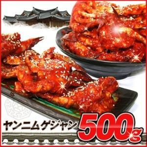 ヤンニムケジャン 辛口 渡りカニ雄使用 500g カニ、蟹、かに 送料無料 割引イベント