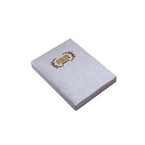 フェイラー FEILER ハンカチ2〜3枚用 ギフトボックス 有料包装紙付 BOX-602-P