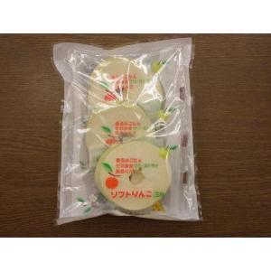 ソフトりんご王林|sinbori9321