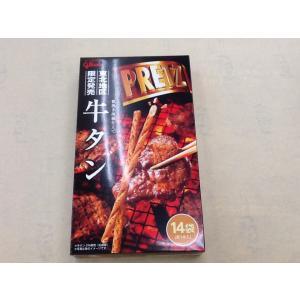 牛たんプリッツ sinbori9321
