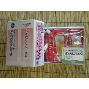 倉石りんごジュースリップパック sinbori9321