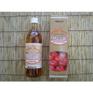 りんご酢 sinbori9321