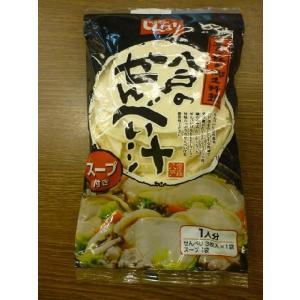 しんぼりの八戸せんべい汁 1人用|sinbori9321