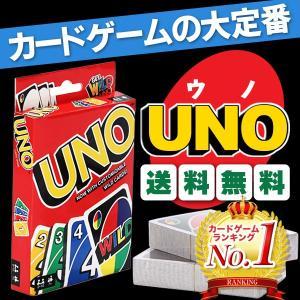 発売以来、不動の人気を誇るカードゲームの定番中の定番「UNO(ウノ)」!   【遊び方】  (1) ...