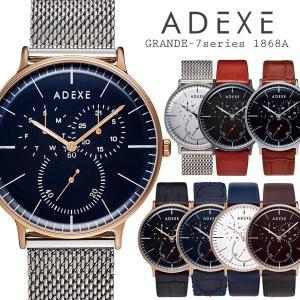 腕時計 メンズ  レディース ADEXE アデクス GRANDE-7series 1868A  マルチファンクション アナログ 日本製ムーブメント|sincere-inc