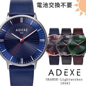 メンズ レディース 腕時計 ADEXE アデクス GRANDE-Lightworker 1868I ソーラーバッテリーウォッチ 3針ソーラークォーツの画像