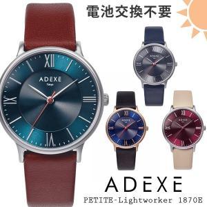 レディース 女性 腕時計 ADEXE アデクス PETITE-Lightworker 1870E ソーラーバッテリーウォッチ 3針ソーラークォーツの画像