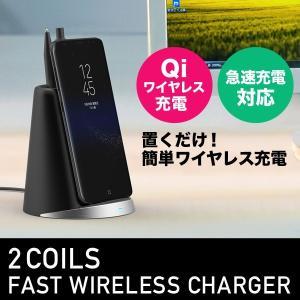 急速Qiワイヤレス充電器 置くだけ充電 2コイル ファストワイヤレスチャージ ペンスタンド付き Qi対応機種 USB|sincere-inc