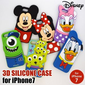 iPhone7ケース カバー Disney ディズニー 3Dシリコンケース ミッキー ミニー ドナルド デイジー エイリアン マイク メール便OK|sincere-inc