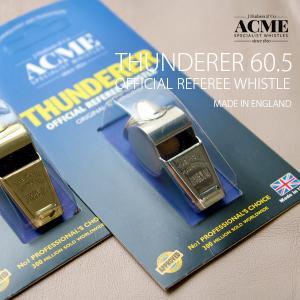 ホイッスル 笛 Acmec Thunderer 60.5 アクメ サンダラー イギリス キーホルダー...