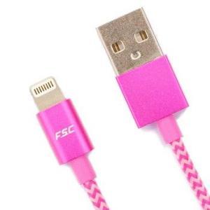 Lightning USB ケーブル 認証 アルミニウム Lightningケーブル 1.5m iphone アイフォン 充電 apple認証 純正 メール便OK|sincere-inc