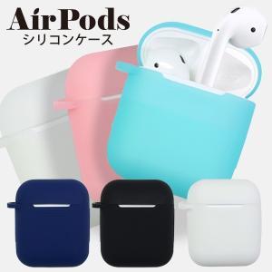 Apple社AirPodsに無駄なくフィットする専用シリコンケース。クリア・クリアブルー・クリアピン...