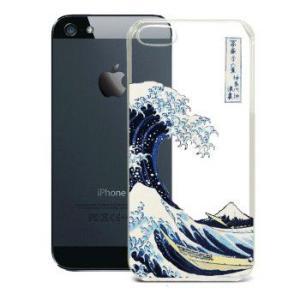 iPhone ケース iphone 5 5S ハード ケース カバー ジャケット APPLE MAGIC アップルマジック メール便OK sincere-inc