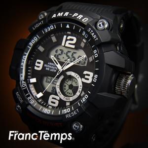 腕時計 メンズ ブランド FrancTemps フランテンプス AMR-PRO アーマープロ  アウトドア 腕時計 ウォッチ メンズ