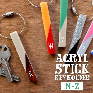 ≪N〜Z≫ アクリルスティックキーホルダー ACRYL STICK KEYHOLDER アルファベット  メール便OK|sincere-inc