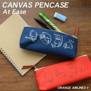 ユルい雰囲気の猫がプリントされたカンバスペンケース。 マチにゆとりがあるので、ペンがたっぷり入ります...