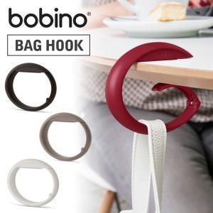 テーブルに引っ掛けて荷物かけとして、 椅子とバッグを繋いだり、自転車のハンドル部分に付ければ 盗難防...