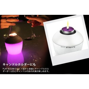 Playbulb Candle Lamps, Lighting & Ceiling Fans