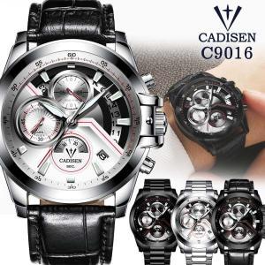 有名腕時計ブランドの工場が手がけるブランド「CADISEN」。 工場のノウハウが詰め込まれていて、 ...
