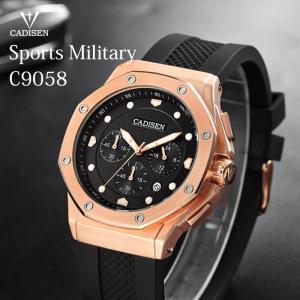 メンズ 腕時計 CADISEN C9058 スポーツミリタリー クロノグラフ ラバーベルト ブランド 八角形 オクタゴン プレゼント|sincere-inc