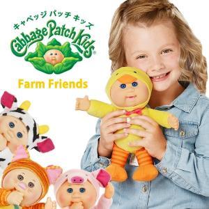 キャベツ畑人形 Cabbage Patch Kids キャベッジ パッチ キッズ ファームフレンズ キューティーズ ぬいぐるみ 赤ちゃん おもちゃ キッズ ベビー かわいい|sincere-inc