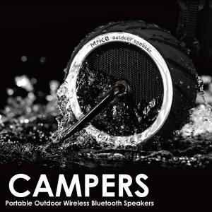 耐衝撃・防滴Bluetoothスピーカー CAMPERS 1.0