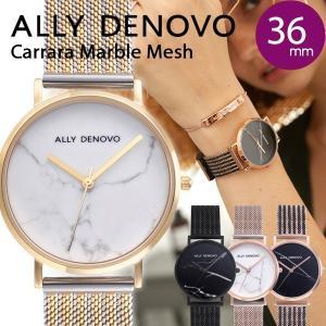 ALLY DENOVO アリーデノヴォ 腕時計 レディース Carrara Marble Mesh ...