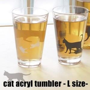 おもしろ 雑貨 Abeille キャット アクリルタンブラー Lサイズ ネコ ねこ 猫