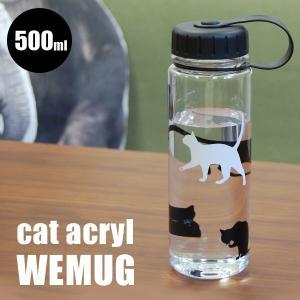Abeille キャット WEMUG 500ml おもしろ 雑貨