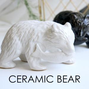 クマ インテリア 昭和レトロ セラミック ベアー CERAMIC BEAR 熊 くま 動物 オブジェ 置物 おしゃれ プレゼント|sincere-inc