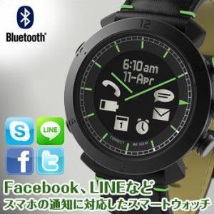 スマートウォッチ COGITO CLASSIC レザー  iPhone アンドロイド 対応  防水 Xperia 腕時計 sincere-inc