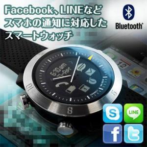 スマートウォッチ iPhone アンドロイド 対応  防水 Xperia 腕時計 COGITO CLASSIC|sincere-inc