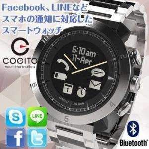 スマートウォッチ COGITO CLASSIC メタル  iPhone アンドロイド 対応  防水 Xperia 腕時計 sincere-inc