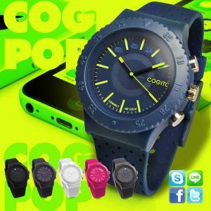 cogitopop スマートウォッチ iPhone アンドロイド 対応  防水 Xperia 腕時計 sincere-inc