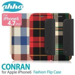 iPhone ケース iPhone6 ケース 手帳 ahha アハ CONRAN Flip Case 4.7inc フリップケース メール便OK|sincere-inc