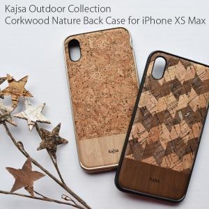 メール便送料無料 iPhoneXS Maxケース Kajsa カイサ Outdoor Collection  Corkwood Nature Back Case ウッド コルク バックケース メール便OK|sincere-inc