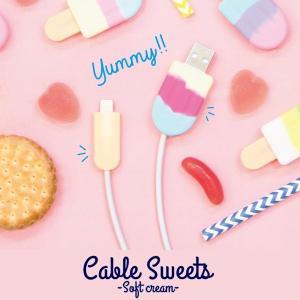 Cable Sweets ケーブルスウィーツ iPhone 純正ライトニングケーブル 充電 保護 メール便OK|sincere-inc