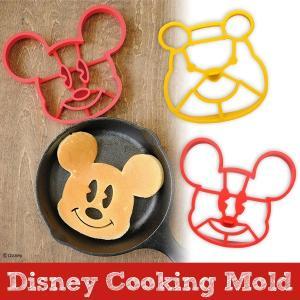 ミッキー、プーさんの顔型のホットケーキが焼けるシリコン製の型です!  フライパンの上に型を置き、型に...