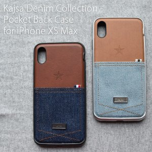メール便送料無料 iPhoneXS Maxケース Kajsa  Denim Collection デニムポケットバックケース Pocket Back Case メール便OK|sincere-inc