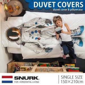シーツカバー 掛け布団 ベッドカバー 枕 SNURK スヌーク シングル 布団 セット おもしろ 雑貨 グッズ 面白い おしゃれ かわいい プレゼント 男性 女性の写真