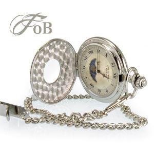 ふるき良き時代を彷彿とさせる懐中時計(かいちゅうどけい)の提案です。  カバーをしたままでも時間と午...