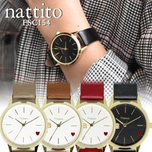腕時計 Nattito コラソン FSC136  レディース プレゼント ギフト 保証1年 メール便OK sincere-inc